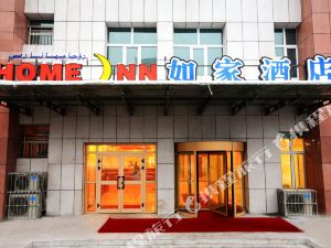 Home Inn (Shihezi Dongwu Road Century Square)