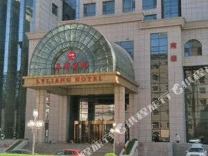Lvliang International Hotel
