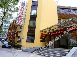 Hongshanshu Holiday Hotel