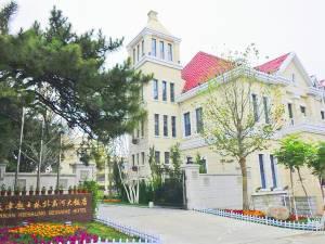北戴河起士林合惠大饭店图片