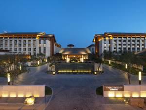 北京世园凯悦酒店图片