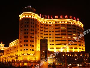 Jiu Yuan International Hotel