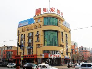 Home Inn (Baicheng East Zhongxing Road Citizen Square)