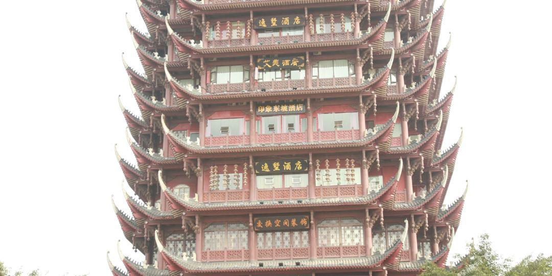 眉山市艾美酒店简爱商品香港情趣图片