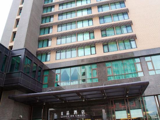 台中兆品酒店(原中信大飯店)