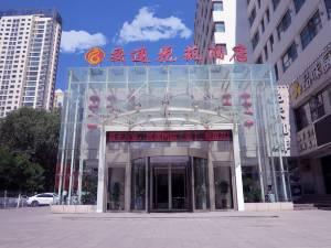西宁交通花苑酒店图片