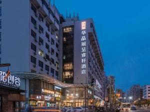 华晶丽呈睿轩上海北外滩酒店图片