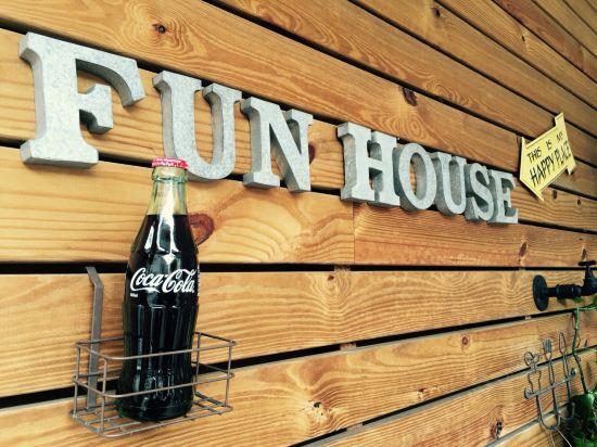花蓮Fun House 日租民宿
