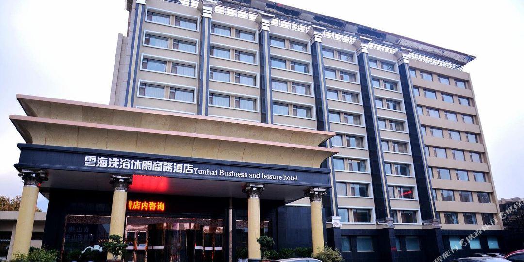 泰山云海饭店
