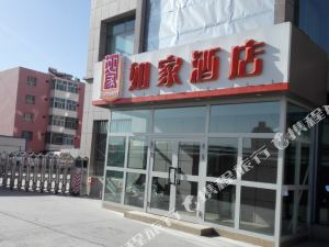 Home Inn (Hami Railway Station Youyi Shangmaocheng Bayi Road)