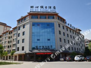 Zuixin Holiday Hotel