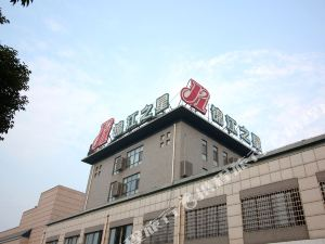 Jinjiang Inn Penglai North Zhonglou Road Branch