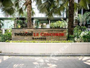 스위소텔 르 콩코드 방콕(Swissotel Le Concorde Bangkok)