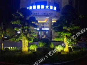 Yameisi International Hotel