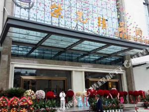 Ziguang Boutique Hotel