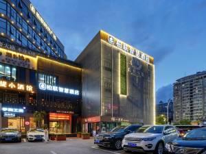 柏联智慧酒店(福州五一广场店)图片