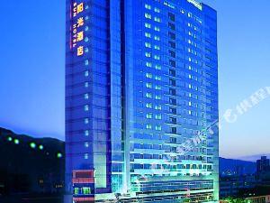 JJ Sun Hotel