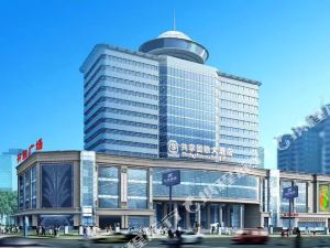 Gongxiang International Hotel