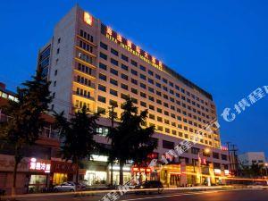 하이이 인터내셔널 호텔(Haiyi International Hotel)