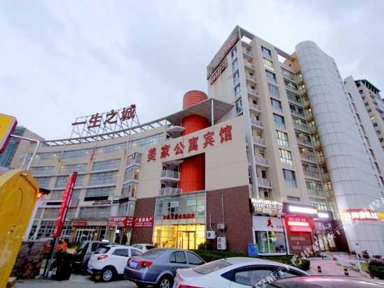 青岛天泰美家公寓酒店(qingdao tiantai meijia apartment hotel)