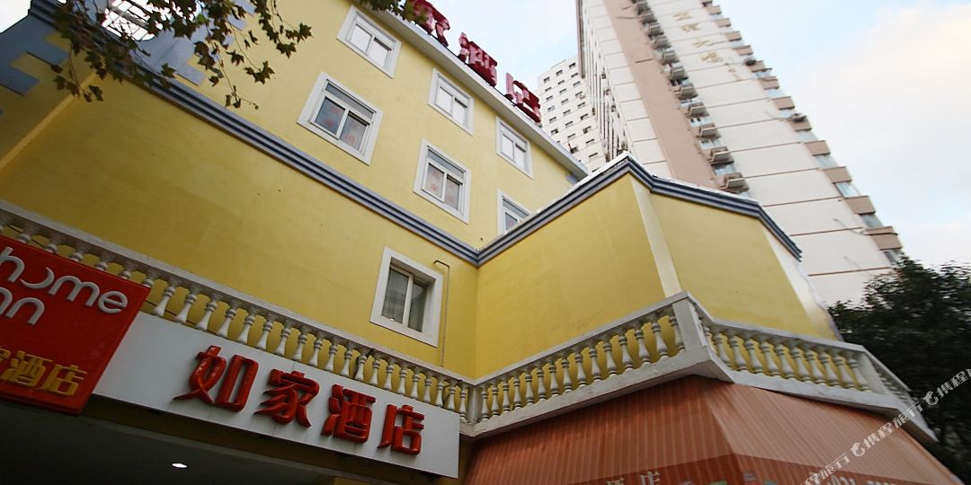 如家快捷酒店 上海延安西路长宁店