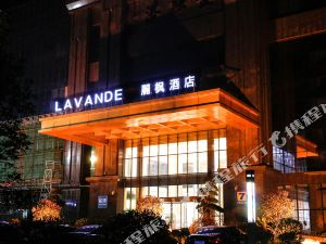Lavande Hotel (Xiantao New Universe International Plaza)