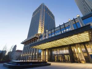 天津富力万达文华酒店图片
