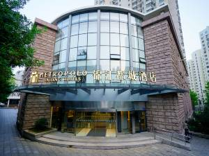 锦江都城酒店(青岛奥帆东海中路店)图片