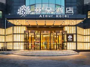 拉萨布达拉宫亚朵酒店图片