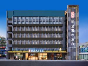 丽呈東谷酒店(深圳南山科技园店)图片