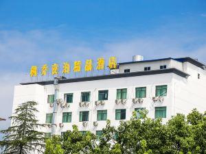 Fengqiao Yebo Boutique Hotel (Wuyuan)