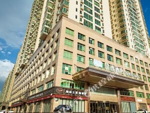 The Mingyi Hotel