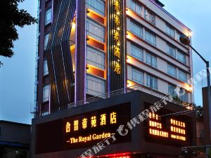 The Royal Garden Hotel Guangzhou Гуанчжоу