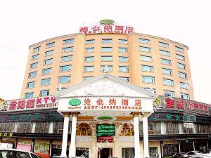 비엔나 호텔 후이저우 중카이 에비뉴 지점(Vienna Hotel (Huizhou Zhongkai Avenue))