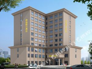 룽셩 홀리데이 호텔(Longsheng Holiday Hotel (Zhangye New City))