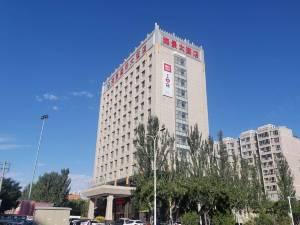 呼和浩特海景国际大酒店图片