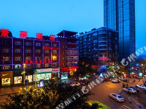 Luzhou Jinghao Hotel