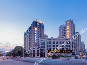 Xichang Tujia Sweetome Vacation Apartment