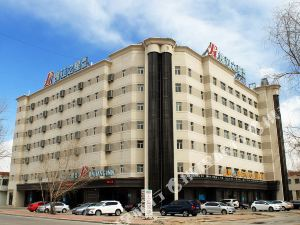 JinJiang inn (Daqing Xincun Development Zone)