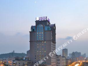 Sunshine Holiday Hotel Rui'an