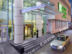 Holiday Inn City Centre Harbin Harbin
