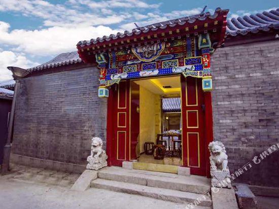 【携程攻略】北京沙县小吃附近美食,沙县小吃附近好吃