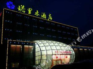 Ta Li Mu Hotel