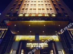 Xifujing Hotel