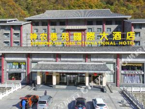 Shennongjia Huiyuan International Hotel
