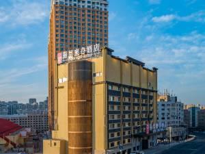 丽呈東谷酒店(哈尔滨火车站医大一院店)图片