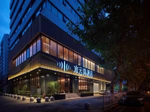 水云岚酒店(武汉江汉路步行街店)图片