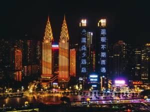 重庆皇冠国际江景亚朵S酒店图片