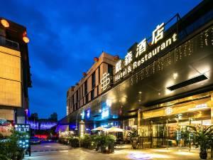 戴森酒店(西安大雁塔南广场店)图片