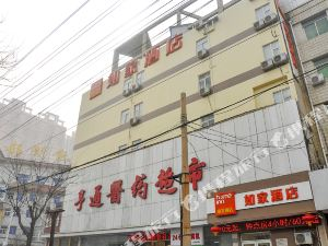 Home Inn (Yuncheng Railway Station)